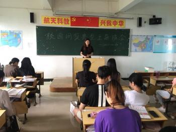 航天航空学院在南昌理工学院举办的学习贯彻习近平新时代中国特色社会主义思想和党的十九大精神竞赛中夺得冠军